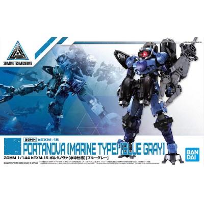 30MM 1/144 bEXM-15 PORTANOVA (MARINE TYPE)[BLUE]