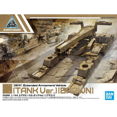 30MM 1/144 EXTENDED ARMAMENT VEHICLE (TANK VER) BR
