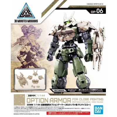 30MM 1/144 OA CLOSE FIGHTING [PORTANOVA / SAND YEL