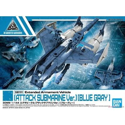 30MM 1/144 EA VEHICLE ATTACK SUBMARINE[BLUE GRAY]